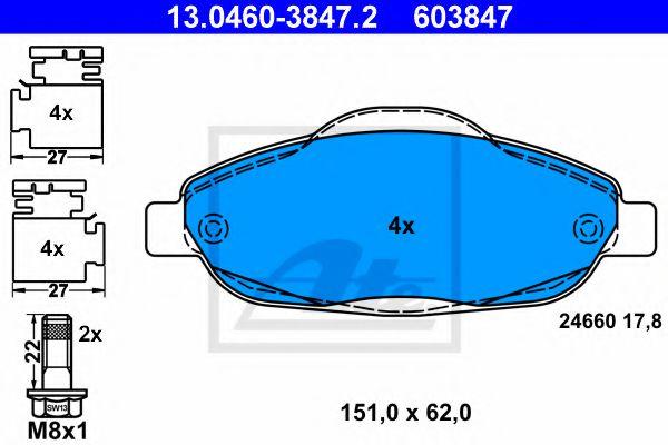 Тормозные колодки ATE 13046038472