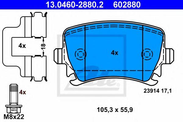Тормозные колодки ATE 13046028802