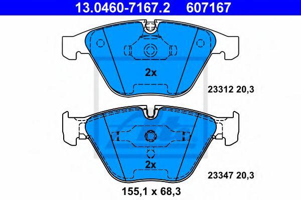 Дисковые тормозные колодки, комплект ATE 13046071672