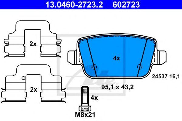 Тормозные колодки ATE 13046027232