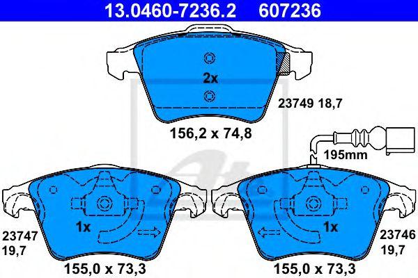 Тормозные колодки ATE 13046072362