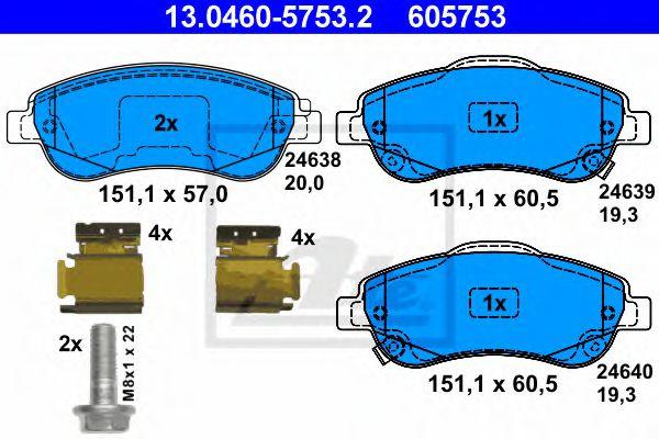 Тормозные колодки ATE 13046057532
