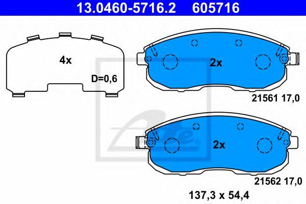 Тормозные колодки ATE 13046057162