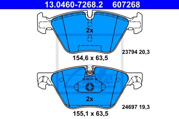 Тормозные колодки ATE 13046072682