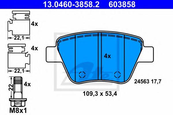 Тормозные колодки ATE 13046038582